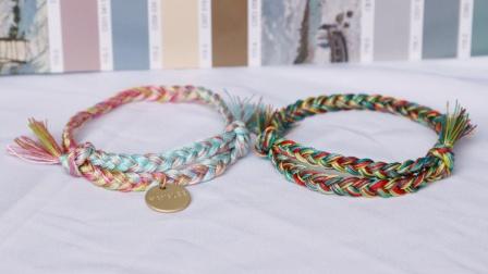 【编绳】丝语-简单得不像话的端午长命缕手绳,手工diy教程
