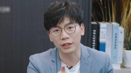 加料版:职场到底有多少度?韩滨蔚独立完成考核