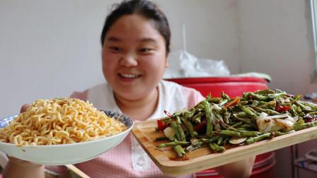 今天吃素,一盘炸豆角,两包火鸡面,小婷吃开心了