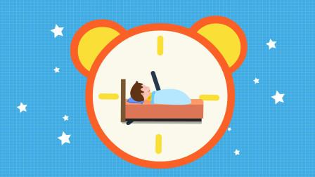 我们每天要睡多长时间才算睡眠充足呢