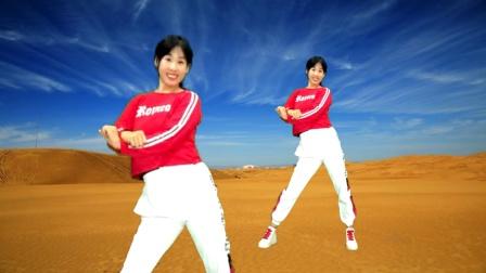 网红舞教学《来跳舞》最新神曲,32步火爆了,还减肥