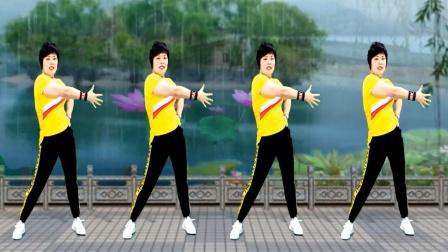 优柔广场舞原创第八套动感健身操第六节《雨一直下》