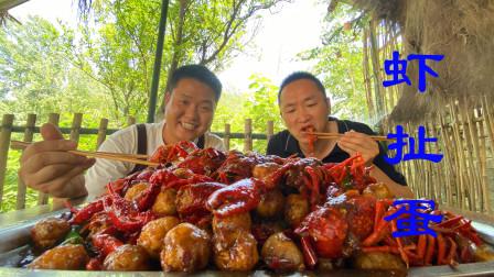 """龙虾加鹌鹑蛋做道""""虾扯蛋"""",出锅直接上手啃,哥俩又是饱餐一顿"""