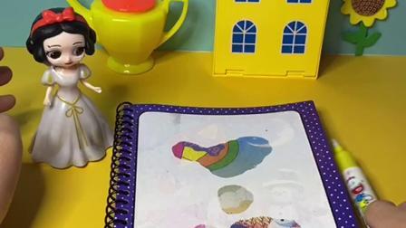 趣味玩具:是谁在白雪的画本上倒了水?