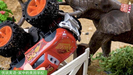 玩具车动画,捣蛋鬼怪兽卡车麦坤为什么会被大象顶飞呢