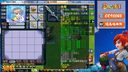 梦幻西游:老王估价神威化生寺,看起来不值钱,加起来能买小轿车