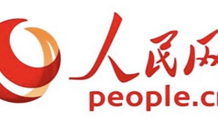 血与火:新中国是这样炼成的 第10集《伟大转折》