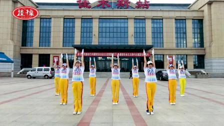 躺瘦?中国佳操佳木斯总会美女广场舞天团来啦!
