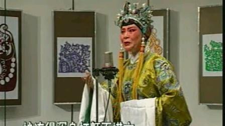 豫剧《三进士》丁清香演唱汝阳市豫剧团原团长