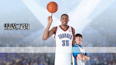 废材少年一夜逆袭成篮球巨星,连杜兰特都不是对手,喜剧电影