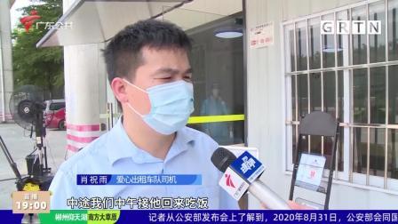 广州的哥护航隔离考生:等你考上大学 我再送你一程
