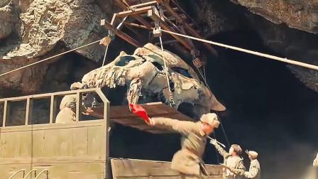 昆仑山出现巨大骸骨,胡八一带队进去查看