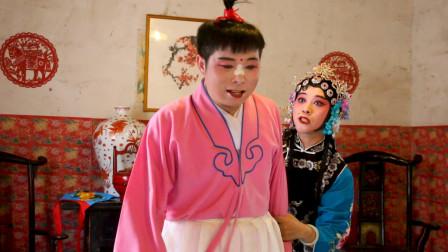 最新曲剧小品《苍娃找爹》,90后小伙张荣彬、贾子祥主演,笑喷了