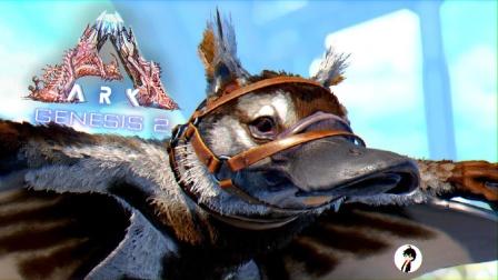 方舟生存进化 创世纪2丨02 鸭嘴兽的罪恶一生
