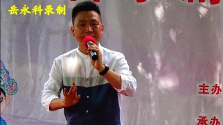 豫剧《大祭桩》选段,青年戏曲表演艺术家连德志演唱,岳永科录制,法治公园