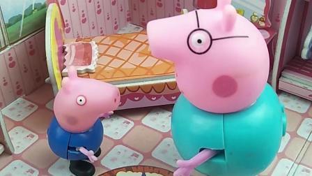少儿亲子玩具:猪爷爷戳穿了猪爸爸教育乔治的话术