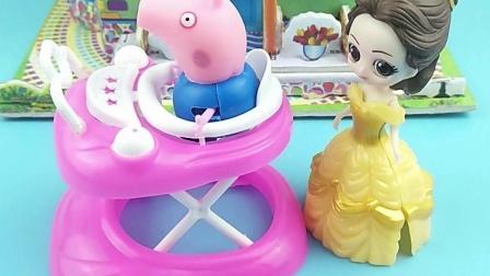 少儿亲子玩具:猪妈妈找贝儿照看乔治,它很开心