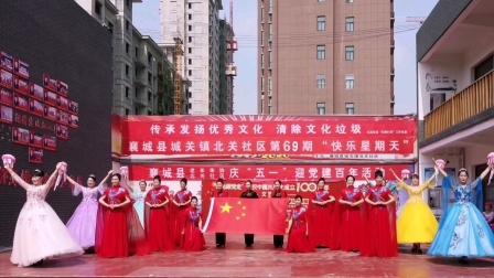 模特表演《五星红旗》襄城县委老干部局走秀队表演(2021-6)