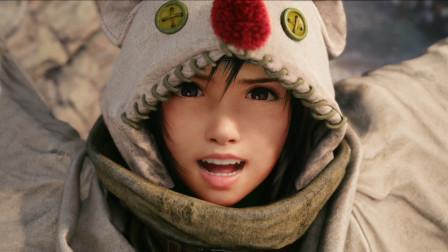 【舍长直播(下)21.6.10】开场找王八?!——最终幻想7重制版 尤菲DLC 01