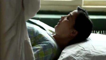 父母爱情:医生检查完安杰的身体情况,透露安杰怀上了双胞胎