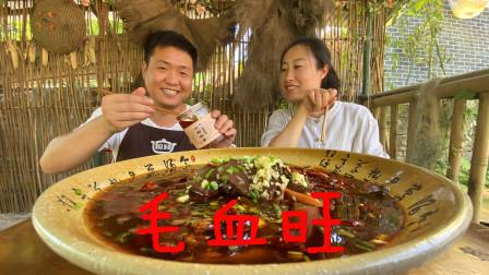 """表姐送来粽子,顺便一起吃顿""""毛血旺"""",又香又辣拌饭吃真爽"""