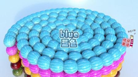 盘盘彩珠转圈圈,你认识这些颜色吗?