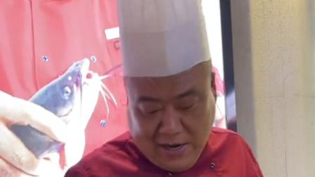 摆摊卖鱼的厨师长,刀法只是一部分哦!
