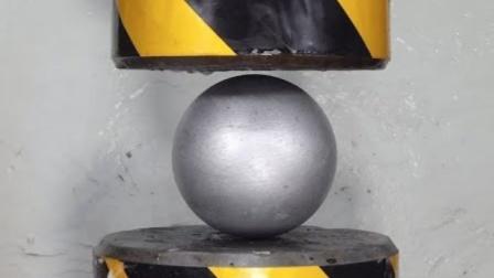 500吨液压机VS实心铁球,硬碰硬谁更强?画面太硬核了