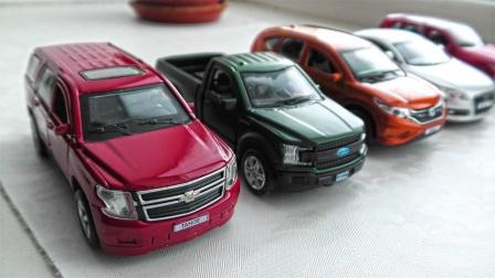 工程车选美大赛趣味玩具游戏,快来看看玩具车吧!有更好看的吗?