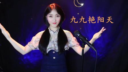 老电影插曲《九九艳阳天》,经典民歌对唱,多少人的回忆啊?