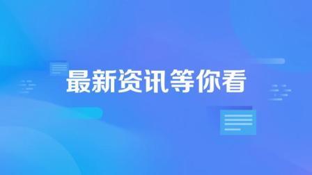 广州市疫情防控第78场新闻发布会