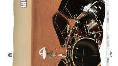 点赞祝贺!祝融号拍摄的首批科学影像揭幕!我国首次火星探测任务取得圆满成功!(横屏观看效果更佳) #我国首次火星探测任务圆满成功