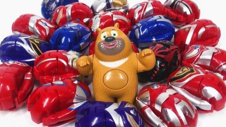 熊二发现超多奥特曼变形蛋 奥特曼变形玩具合集
