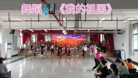 七一汇演首排:舞蹈🎵《我的祖国》