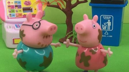 少儿玩具:猪爸爸喝酒了不承认