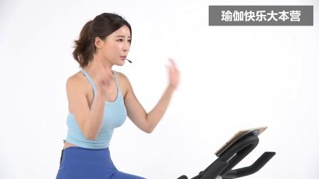 瑜伽黄老师教骑动感单车,网友却担心磨坏了