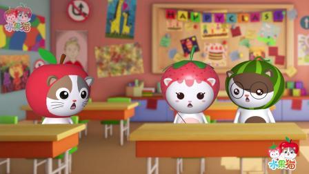 课堂趣事搞笑动画,假如布置作业可以砍一刀,最后会发生什么呢?