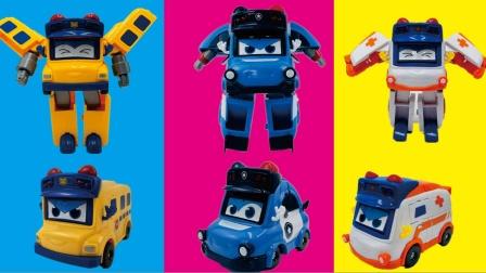 百变校巴变形变脸机器人玩具,车长歌德,警车医生歌德玩具开箱