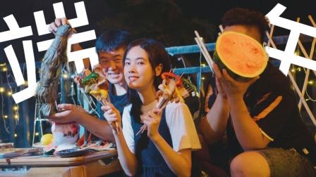 端午假日怎么过?一米巨型海鲜粽配口滋滋冒油烤猪肉,痛快!