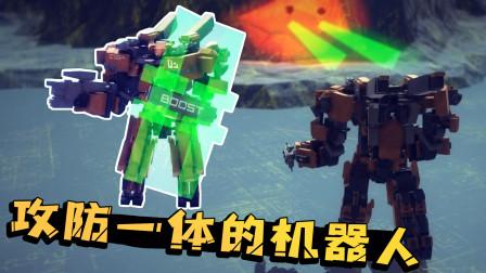 围攻秀:人形炮手机器人登场!动作灵活攻守兼备,还有巨型盾牌!