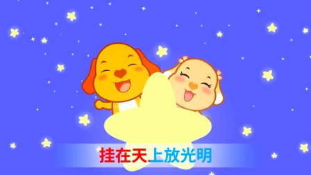 亲宝儿歌:小星星,一闪一闪亮晶晶满天都是小星星,宝宝益智启蒙