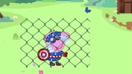怪兽把小猪乔治抓起来了