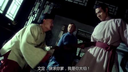 亲兄弟又怎样,出卖我李连杰,必须死