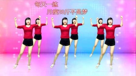 2021《中国范儿》排毒健身操,这么气派这么有效