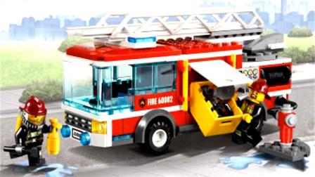 乐高消防车,挖掘机,警车,火车和玩具车儿童乐高汽车玩具。