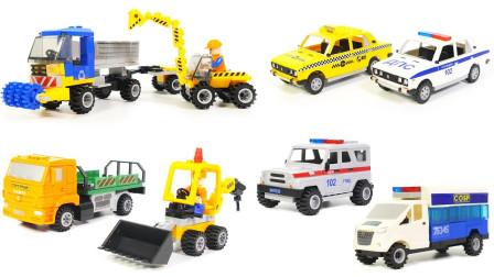 彩色乐高汽车工程车玩具集合展示
