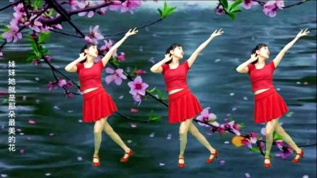 广场舞32步《三月桃花红》哥妹深情对唱,邀你一起跳