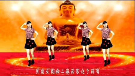 2021广场舞《佛前哭泣的玫瑰》倪尔萍演唱,好听附教学