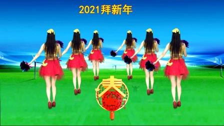 一首喜庆广场舞《好事连连》祝您福气多多,万事圆圆