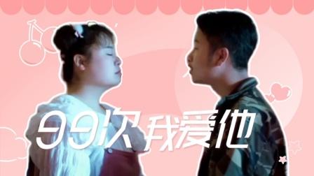 二龙湖的爱情故事:桂香的春天,又甜又搞笑